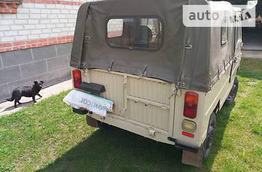 ЛуАЗ 969М 1990 в Ковеле