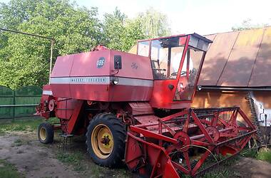 Massey Ferguson 186 1971 в Черкассах