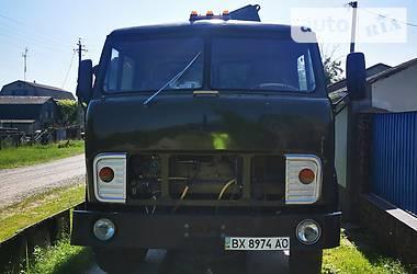 Самоскид МАЗ 500 1970 в Старокостянтинові