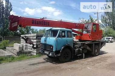 Автокран МАЗ 5334 1991 в Кривом Роге