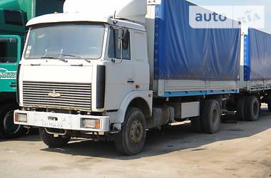 МАЗ 533603 2003 в Харькове