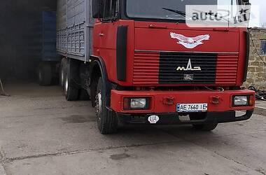 МАЗ 53362 1994 в Софиевке