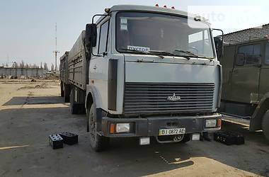 МАЗ 5336 1995 в Кременчуге