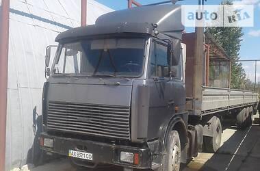 МАЗ 54323 2001 в Харькове