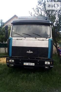 Тягач МАЗ 54323 2000 в Шевченкове
