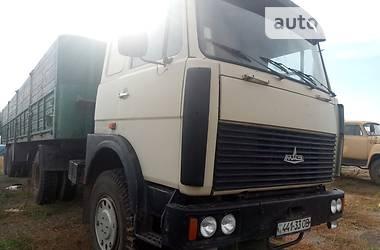 МАЗ 54329 1994 в Одессе