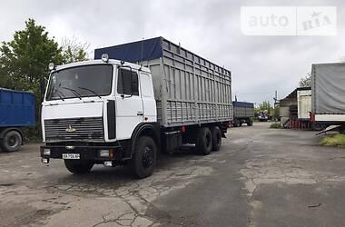 Зерновоз МАЗ 630308 2008 в Кропивницькому