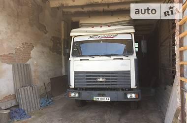 МАЗ 64221 1993 в Сумах