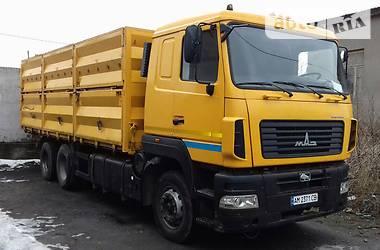 МАЗ 650108 2013 в Хмельницком