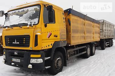 МАЗ 6501А8 2013 в Маньковке