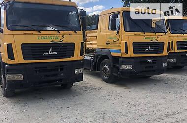 МАЗ 6501А8 2013 в Киеве