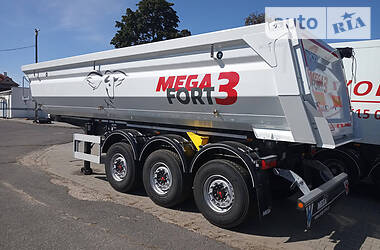 MEGA SAF 2020 в Буче