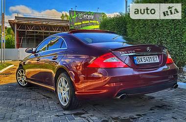 Седан Mercedes-Benz CLS 350 2007 в Черновцах