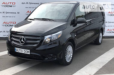 Минивэн Mercedes-Benz Metris 2017 в Киеве