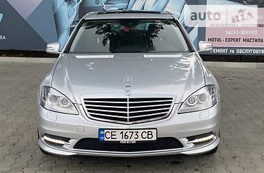 Mercedes-Benz S 250 2012 в Черновцах