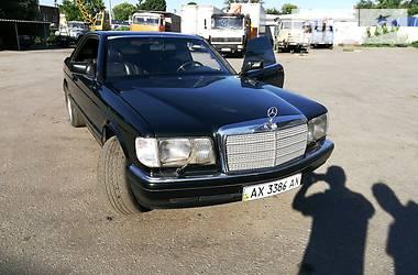 Mercedes-Benz S 300 1986 в Харькове
