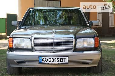Mercedes-Benz S 300 1988 в Мукачево