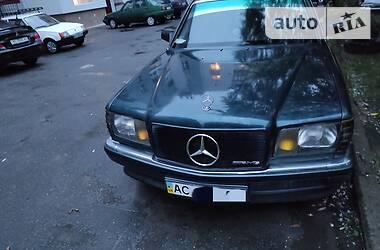 Mercedes-Benz S 300 1985 в Луцке