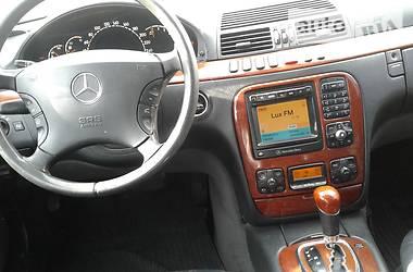 Mercedes-Benz S 320 1999 в Киеве