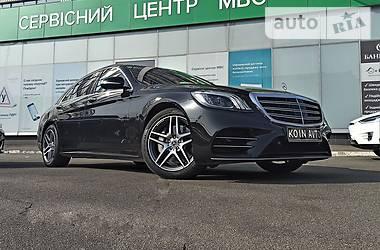 Седан Mercedes-Benz S 350 2020 в Киеве