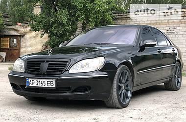 Mercedes-Benz S 400 2003 в Запорожье