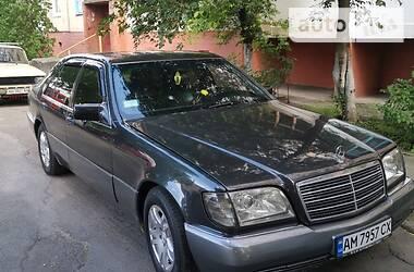 Mercedes-Benz S 400 1991 в Житомире