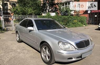 Mercedes-Benz S 400 2002 в Киеве