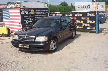 Mercedes-Benz S 420 1998 в Львове