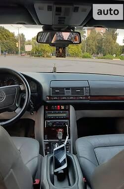 Седан Mercedes-Benz S 420 1997 в Кривом Роге