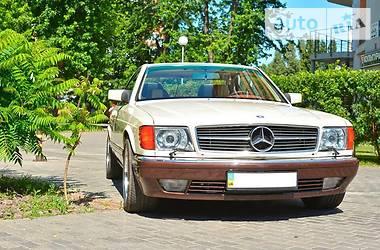 Mercedes-Benz S 500 1985 в Харькове