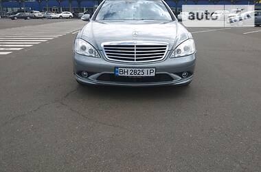 Mercedes-Benz S 550 2008 в Одессе