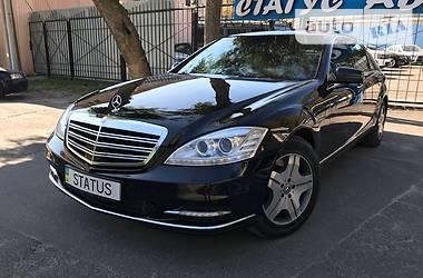 Mercedes-Benz S 600 2013 в Киеве