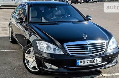 Mercedes-Benz S 600 2007 в Харькове