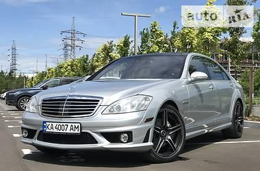 Mercedes-Benz S 63 AMG 2008 в Киеве