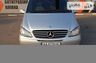 Другой Mercedes-Benz Viano 2008 в Херсоне
