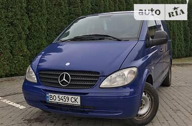 Mercedes-Benz Vito 109 2006 в Тернополе