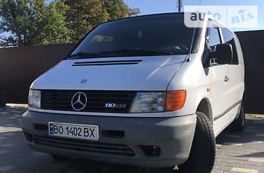 Mercedes-Benz Vito 110 1999 в Бучаче