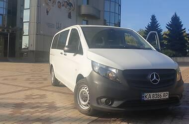 Минивэн Mercedes-Benz Vito 110 2020 в Киеве