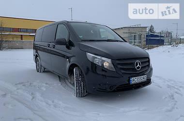 Mercedes-Benz Vito 116 2015 в Луцке