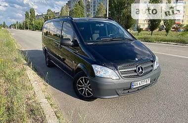Минивэн Mercedes-Benz Vito 116 2011 в Рубежном