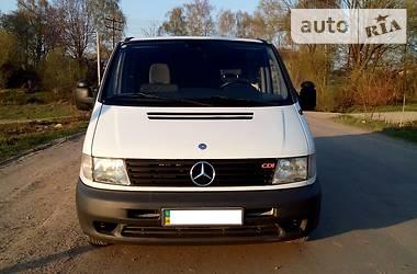 Mercedes-Benz Vito груз. 2002