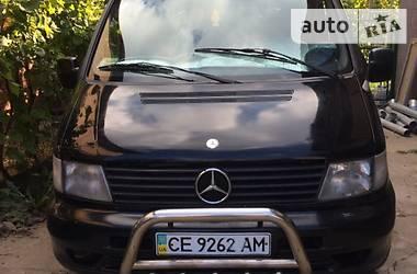 Mercedes-Benz Vito пасс. 1996 в Черновцах