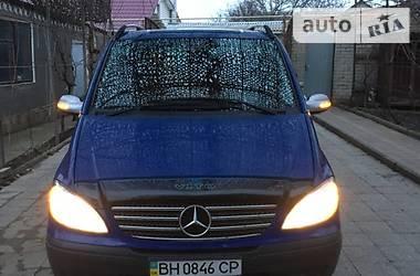 Mercedes-Benz Vito пасс. 2005 в Одессе