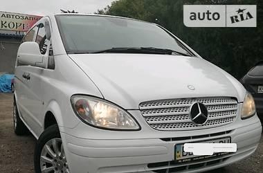 Mercedes-Benz Vito пасс. 2008 в Луганске