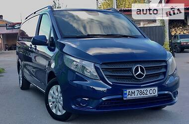 Mercedes-Benz Vito пасс. 2015 в Киеве