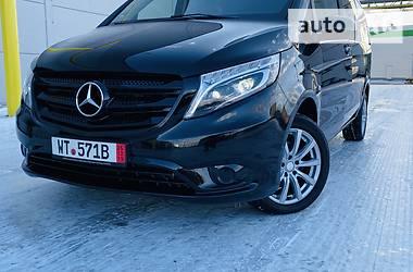 Mercedes-Benz Vito пасс. 2016 в Одессе