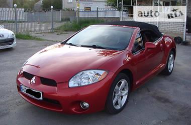 Mitsubishi Eclipse USA 2010