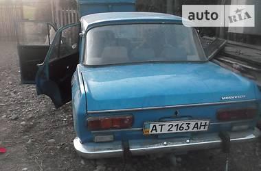 Москвич / АЗЛК 2140 1971 в Ивано-Франковске