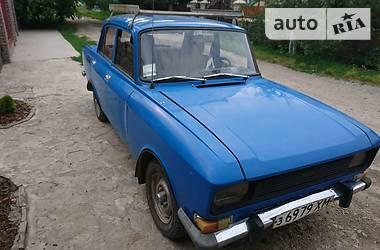 Москвич / АЗЛК 2140 1987 в Каменец-Подольском