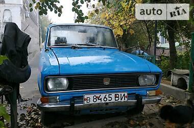 Москвич / АЗЛК 2140 1977 в Гнивани